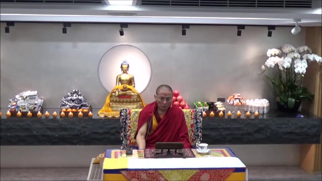 藏曆新年法會課頌~促稱格西教授2020-02-24 - YouTube