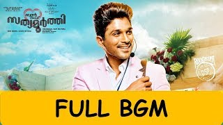 Allu Arjun S/o Satyamurthy Malayalam Full BGM Back Ground Music l Samantha l Devi Sri Prasad