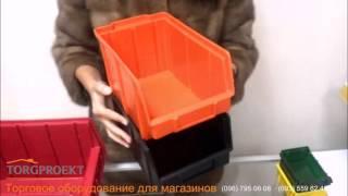 Пластиковые ящики для метизов. Все размеры. ОБЗОР(Представлены ящики для метизов стандарта 700, 701, 702, 703., 2016-02-06T18:48:10.000Z)