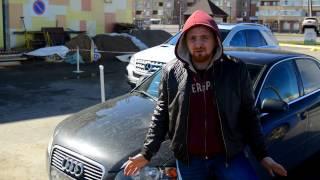 Audi A4 (Авдосий) диагностика и вердикт