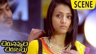 Trisha Argues With Jiiva Over Ego Attitude - Emotional Love Scene - Chirunavvula Chirujallu Movie
