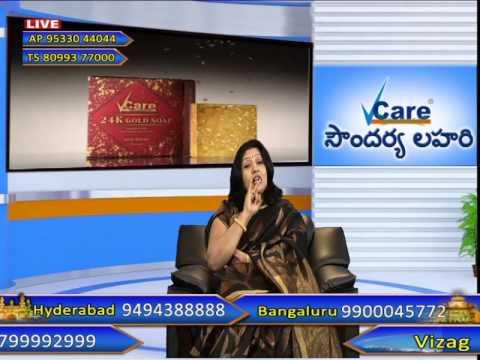 Vcare - Telugu