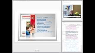 Реализация ФГОС для старшей школы в новом учебнике по русскому языку Т. М. Пахновой (продолжение)