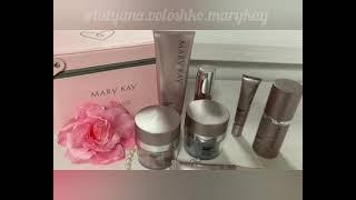 Уход за возрастной кожей 45 TimeWise Repair Mary Kay