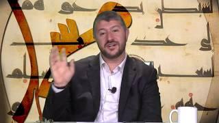 Bir Muallim Olarak Hz. Peygamber (sas) | Muhammed Emin Yıldırım (28. Ders)
