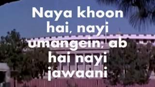 Chodo Kal Ki Baatein-Instrumental Karaoke & Lyrics-Hum Hindustani