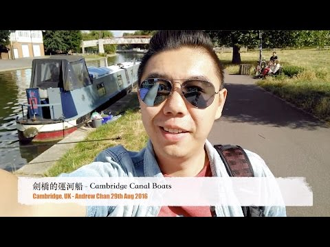 劍橋的運河船 - Canal Boats in Cambridge (Cantonese)