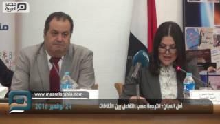 مصر العربية | أمل الصبان: الترجمة عصب التفاعل بين الثقافات