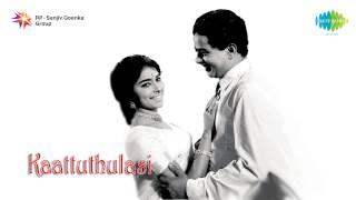 Kattu Thulasi | Sooryakanthi song