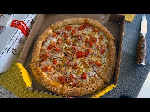 Доставка пиццы в Кирове. Хитрый маркетинг