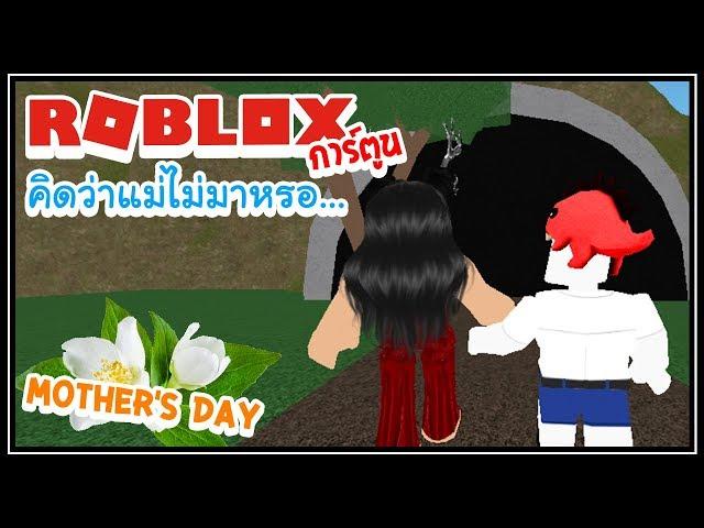 Sin Roblox Jojo Blox 20 2สเเตนใหม อน บ ส Metallica Rq สก น Roblox ม อใหม ห ดใช สแตนด Jojo Blox ไลฟ สด เกมฮ ต Facebook Youtube By Online Station Video Creator