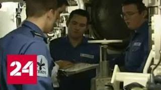 Экипаж субмарины Vigilant устроил секс-вечеринку - Россия 24