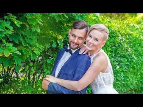 Свадьба Александра и