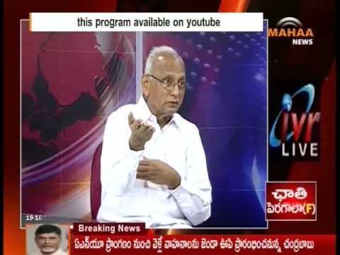 Editors Time With IVR On CM KCR Amaravathi Tour &Jagan Denial Letter