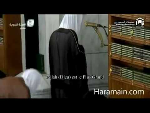 Download Very Emotional Dua after bomb blast in Madina | 4th July 2016