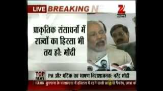 Zee News : Narendra Modi Slams Centre on DelhI Gangrape