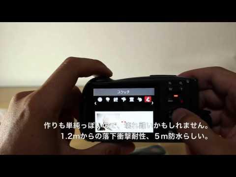 Kodak PIXPRO WP1 レビュー