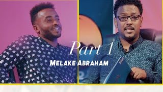 Madot- New Eritrean interview with Melake Abraham 2020  part 1 | ዕላል ምስ ድምጻዊ መልኣከ ኣብርሃም