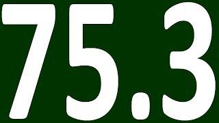 КОНТРОЛЬНАЯ  АНГЛИЙСКИЙ ЯЗЫК ДО ПОЛНОГО АВТОМАТИЗМА С САМОГО НУЛЯ  УРОК 75 3 УРОКИ АНГЛИЙСКОГО ЯЗЫКА