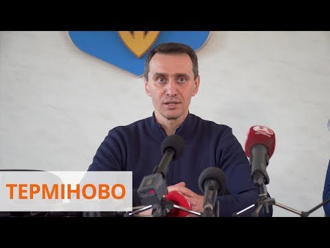 Эвакуация украинцев с Уханя в Новые Санжары. Брифинг представителей Минздрава