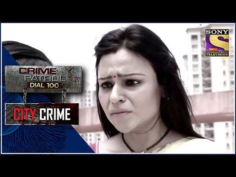 City CrimeCrime Patrolनागपुर हयता केसMaharashtra