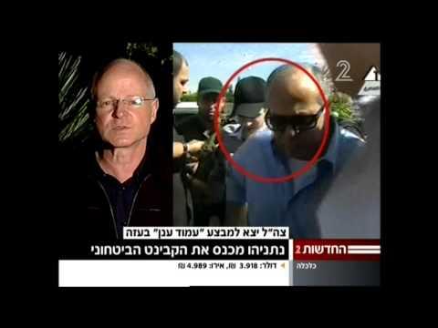 """נועם שליט - חיסולו של אחמד געברי - רמטכ""""ל החמאס"""