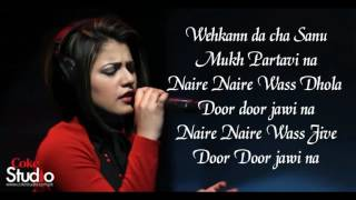 Akhiyan Nu Rehn De   Quratulain Balouch   Lyrical song