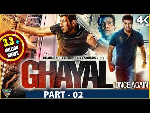 Ghayal Once Again ( Ghayal Returns ) Hindi Movie HD | Part 02 | Sunny Deol,Om Puri,Shivam Patil