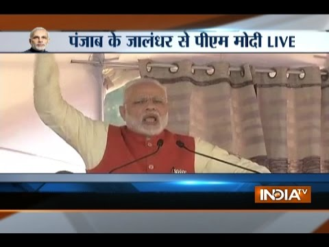 PM Narendra Modi Attacks Congress in Punjab Rally, Says Party a 'Sinking Boat'