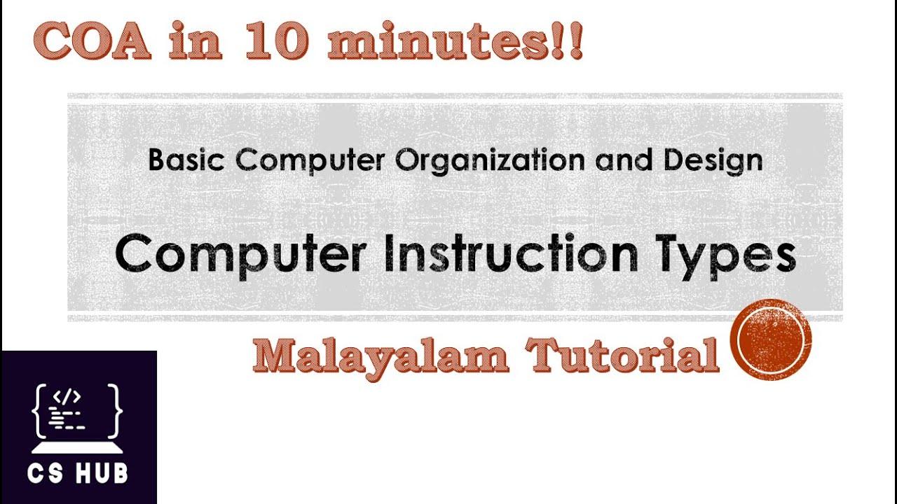 Computer Instruction Types Malayalam Coa Malayalam Youtube