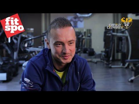 С05 Еп12 - Физическата подготовка в света на скоростите - Мартин Чой
