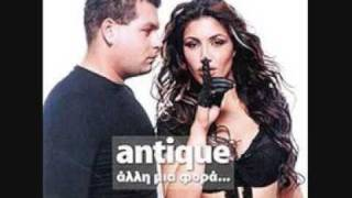 Watch Antique Kardia Mou video