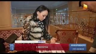 Дом модельера Куралай Нуркадиловой уйдет с молотка thumbnail