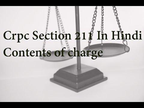 section 211 ipc