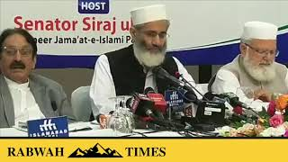 Jammt e Islamic Siraj ul Haq conference against Ahmadiyya Muslims