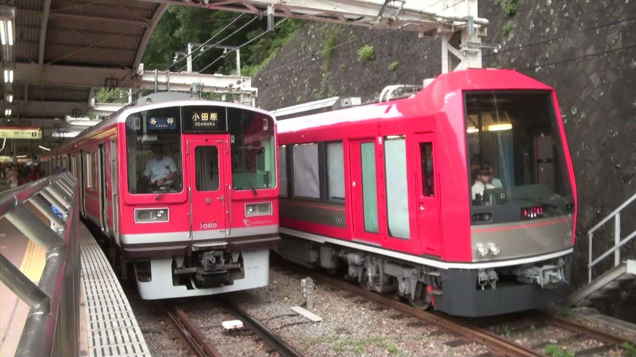 箱根登山鉄道3000形アレグラ号と...