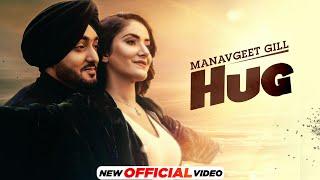 Hug (Official Video) | Manavgeet Gill | Hakeem | Latest Punjabi Songs 2021 | New Punjabi Songs 2021