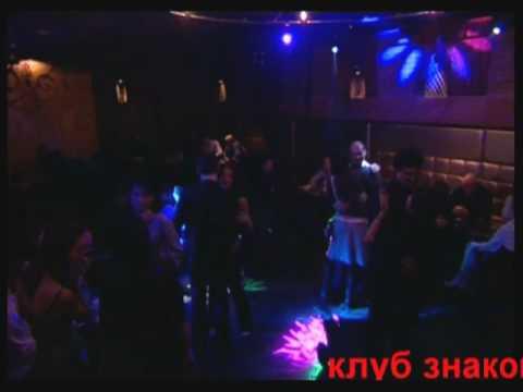 клубы знакомств в москве