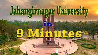 All 98 Universities in Bangladesh | Rankings & Reviews 2019