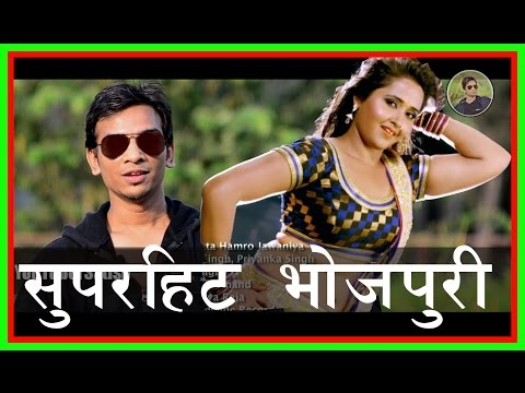 SUPERHIT BHOJPURI SONG ? MOST VIEWED ON YOUTUBE