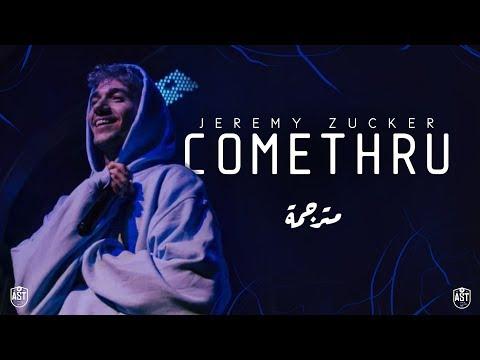 Jeremy Zucker - Comethru | Lyrics Video | مترجمة