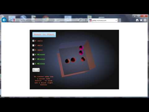 Bouncing Balls in 3D WPF for Browser XBAP
