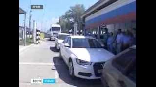 видео В Эстонии меняются правила ввоза товаров