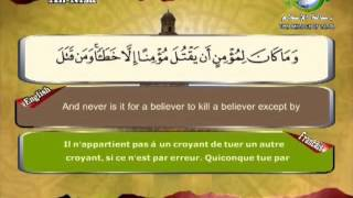 Surat An-Nisa-Sheikh Saad Al Ghamdi