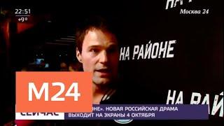 Смотреть видео Новая российская драма