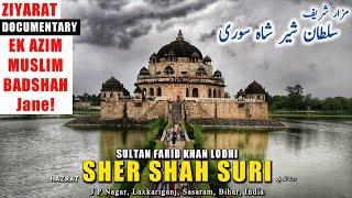 SURI EMPIRE: Sultan Sher Shah Suri | The Great Muslim King of India | Hazrat Farid Khan Lodi Video