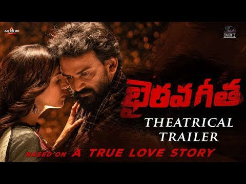Bhairava Geetha Official Telugu Trailer 4K   Dhananjaya   Siddhartha   Irra Mor   RGV