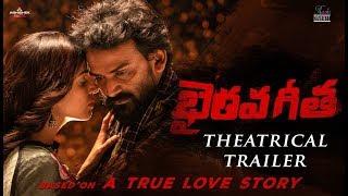 Bhairava Geetha Official Telugu Trailer 4K | Dhananjaya | Siddhartha | Irra Mor | RGV
