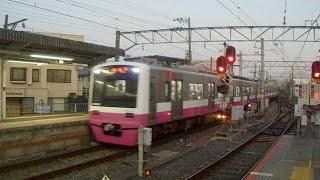 新京成電鉄N800系電車 京成津田沼駅到着