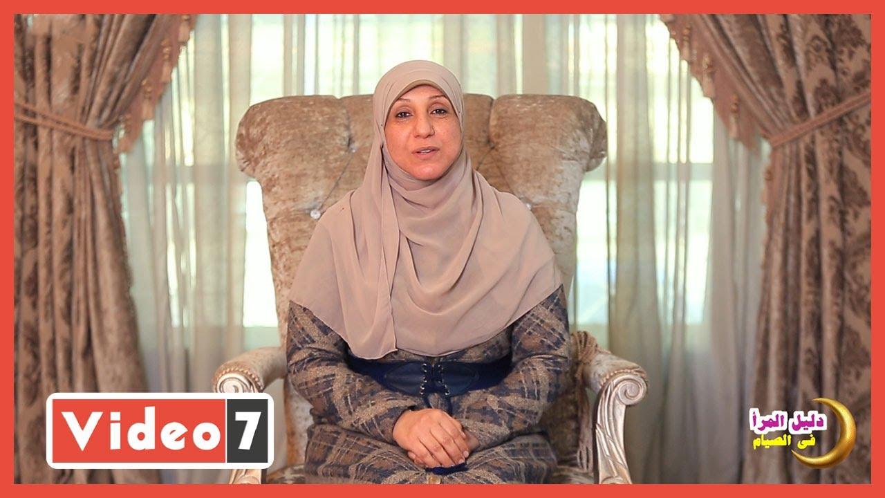 دليل المرأة فى رمضان.. حكم التعطر في نهار رمضان  - 14:59-2021 / 4 / 20